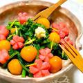 菜の花と金柑の生姜和え