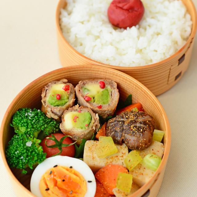 10月16日 金曜日 アボカドとチーズの肉巻き&高野豆腐と野菜の生姜餡かけ
