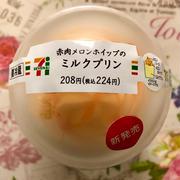 新発売・セブンイレブン 赤肉メロンホイップのミルクプリン