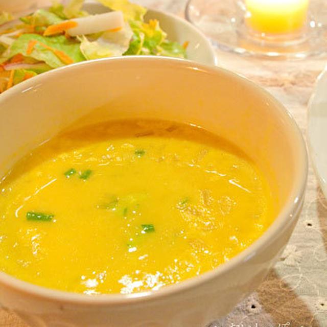 シチュールーで簡単!かぼちゃのポタージュ/冬至の柚子湯