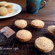 おやつタイムに♪香り豊かな「紅茶クッキー」を作ってみよう!