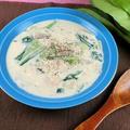 簡単なのに濃厚!チンゲン菜とむきエビのチーズクリーム煮レシピ