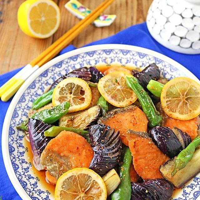 揚げずにさっぱり夏レシピ♪鮭となすのレモン南蛮漬け!つくりおき