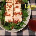 カルシウム!豆腐と水菜と桜えびのサラダ豆板醤ソース