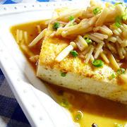 お肉や豆腐にたっぷりかけて!「えのきソース」のおすすめレシピ