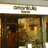 【ベジフル日記】 amankula TOKYO (表参道)