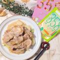 時短レシピ【伝統調味料で時短✨358〜サゴハチ〜の豚肉ソテーレシピ】