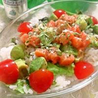 ハーブ香る♬華やかサーモンとアボガドのライスサラダ