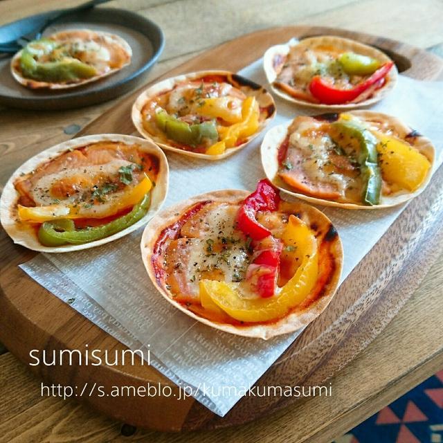 【Reci Con】餃子の皮で!スモークサーモンピザ