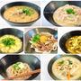 ランチにオススメ‼︎ズボラ飯<麺編>簡単 あったか麺レシピ①