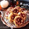 ハロウィン!かぼちゃあんぱん