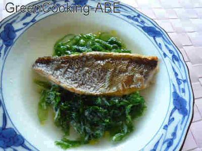 魚のグリエ~あおさのバター仕立 ~海の香りのレシピ