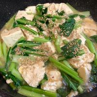 絹とうふしっかり♪と小松菜の炒め物(ネクストフーディスト4期生)