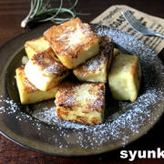 【低糖質*身体にいいおやつ】高野豆腐で簡単!!フレンチトースト*サタデープラスで紹介したレシピ