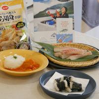 レシピブログの『知って食べて♪子どもも喜ぶアラスカシーフード料理体験イベント』に参加してきました