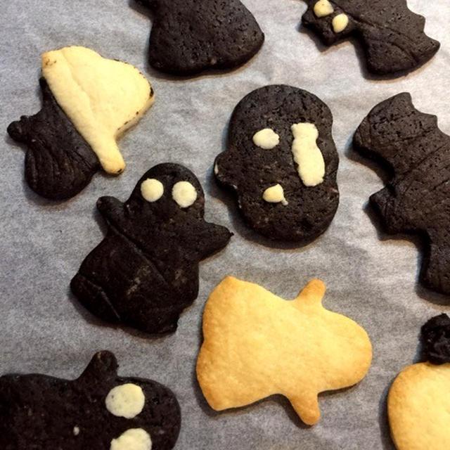 ハロウィン模様のアイシングクッキー@手作りキット、シナモンハニートースト