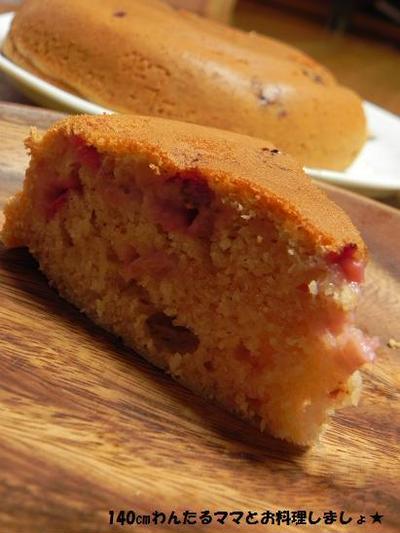 炊飯器で出来る★簡単イチゴケーキ