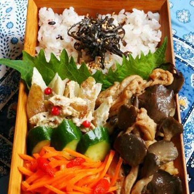 2015/8/20豚肉とひらたけの炒めもの弁当