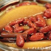薬膳フルブラ~りんごとクコの実の薬膳フルブラ。