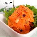 手が止まらない✨ビストロ風✨キャロットサラダ by Mariさん