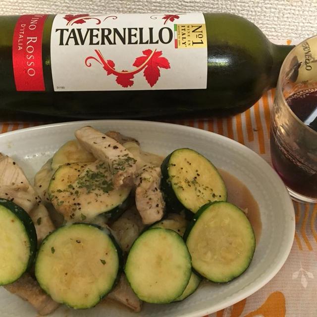イタリアNo.1ワインタヴェルネッロロッソとズッキーニと豚肉ソテー