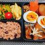 サバの味噌煮弁当・松花堂弁当・庭の亀