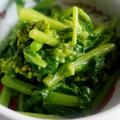 ■菜園収穫品で常備菜【簡単5分!!菜花の辛子酢味噌和え】