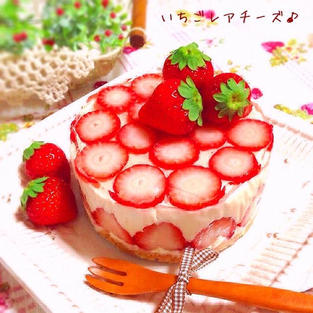 6. 簡単ゴロゴロ苺のミルクチーズケーキ
