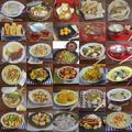 【レシピ】2019年 1月の料理のまとめ by KOICHIさん