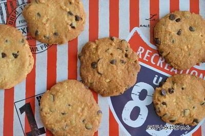 型抜き不要!混ぜて焼くだけ!簡単アメリカンクッキー