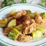 【レシピ・副菜】漬けて焼くだけ♪ふわんふわん♡きゅうりと卵の麩チャンプルー