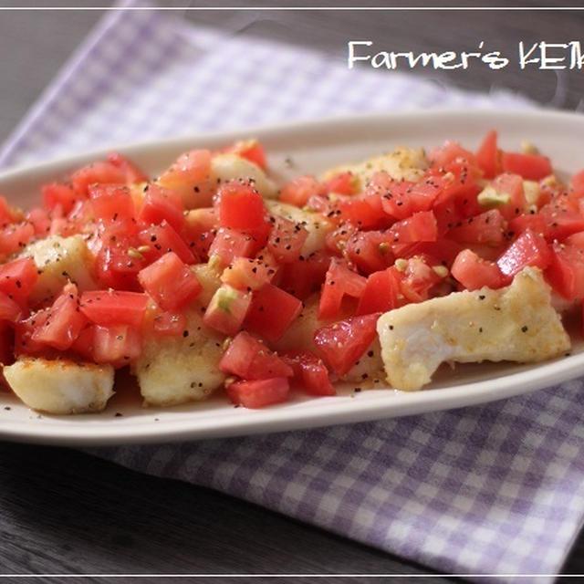 やっぱり簡単がいいね♪『たらのムニエル・フレッシュトマトのせ』