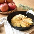 スキレットで、簡単焼きりんご