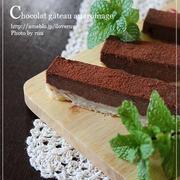 チョコレートチーズケーキバー。