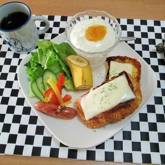 ブランチに(^^♪ チーズとハムのお食事系フレンチトースト
