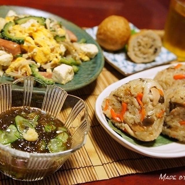 沖縄ごはんいろいろ ☆ ツナ缶と塩昆布でジューシー風炊き込みご飯