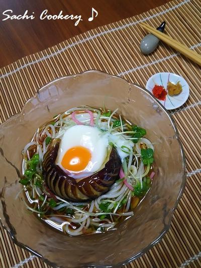 ぶっかけ素麺★揚げ茄子のせ