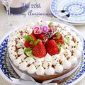 カフェモカ風ムースケーキ  結婚20周年なのだ