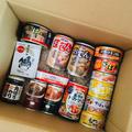 瓶詰缶詰レトルトコンテストの受賞商品ありがとうございます♪
