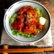 【簡単!!カフェごはん】鶏のチリソースマヨ丼
