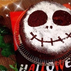 あっと驚く!「ハロウィンケーキ」でパーティーを盛り上げよう