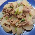 大根と豚こま肉の炒め煮