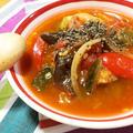 スパイスで減塩!たっぷり野菜のラタトゥイユ♪【スパイス大使】
