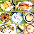 キンキの干物で朝の和定食