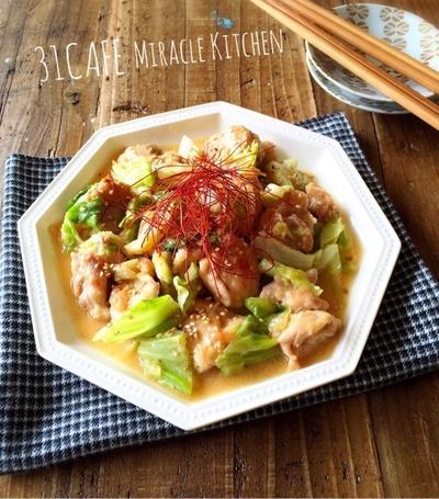 ♡ごはんがすすむ♡鶏とキャベツの味噌マヨ炒め♡【簡単*鶏もも肉*ワンパン】