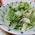 七味唐辛子で減塩☆ レンチン白菜の七味マヨサラダ