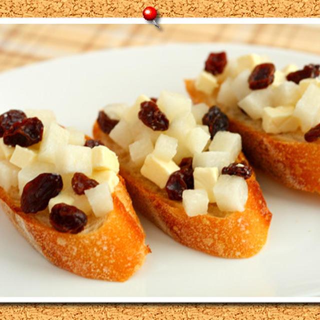 梨・レーズン・クリームチーズのせバゲット。