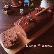 オーブンまで5分♪こんなに簡単ふわもち~ショコラパンデピス♪(モニター投稿)