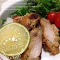 旦那ちゃんがオカワリしまくった 黄金レシピ〜♪ 醤油麹でチキン竜田