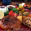 大阪番外編…照り焼きお豆腐ハンバーグ